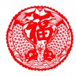 Постер, плакат: Chinese paper cut Pisces hold blessing