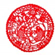 Chinese paper-cut - annual surplus, DECENT, Five Keiju, Octagon into treasure — Stock Photo
