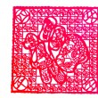 Chinese paper cutting - Four Seasons Fook Boon Ping — Stock Photo #29493695