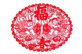 Chinese paper-cut - Jintongyunv auspicious blessing — Stock Photo