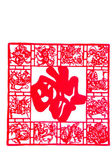 Chinese paper-cut - offspring, ugly cow, Yin Tiger, Mao Rabbit, Chen Long, had a snake, horse, sheep, monkey, rooster, rooster, dog and pig. Zodiac sent blessing to! — Foto de Stock