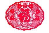 Chinese paper-cut - six fish play fu — Stock Photo