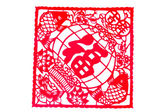 Chinese paper-cut - Pisces hold blessing, good luck — Stock Photo