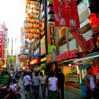 Stock Photo: Shinsaibashi OsakDotonbori is largest food street