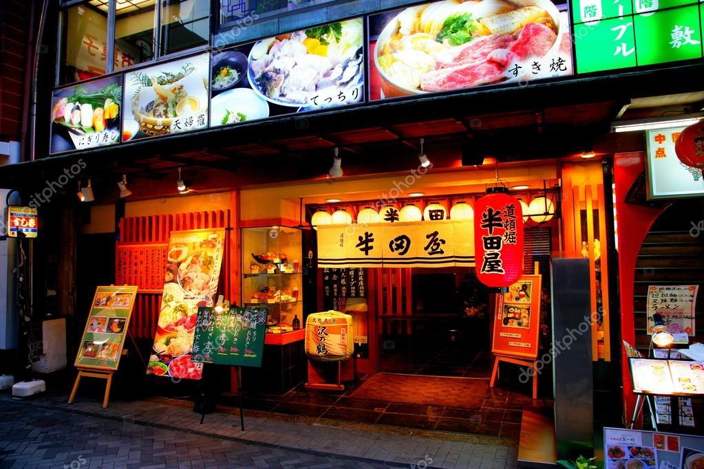 Shinsaibashi Street Food