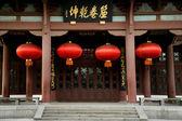 Chiny żółty dźwig pawilon — Zdjęcie stockowe