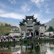 Stock Photo: Anhui Xidi Village