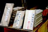 Chinese rice paper — Stock Photo