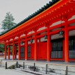 ������, ������: Japans historical and cultural heritage Kyoto Heian Shrine