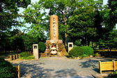 Monuments dans la ville d'osaka, Japon — Photo