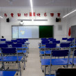 BishCounty North Elementary School classroom voice — Stock Photo #30263801