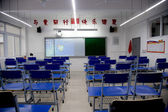 Bishan County North Elementary School classroom voice — Stock Photo