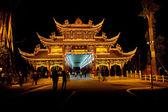 Bishan County of Chongqing Guanyin pond wetland champion bridge promenade night — Stock Photo
