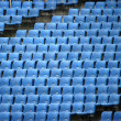 Chongqing Olympic Sports Center grandstand seats — Stock Photo