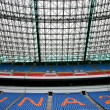 Chongqing Olympic Sports Center grandstand, — Stock Photo