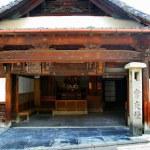 Japan Kiyomizu neighborhood — Stock Photo #30474467