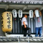 Japan Kiyomizu neighborhood — Stock Photo #30473939