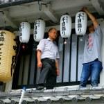 Japan Kiyomizu neighborhood — Stock Photo #30473943