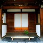 Japan Kiyomizu neighborhood — Stock Photo #30474425