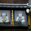 Japan Kiyomizu neighborhood Boys & Girls Puppets — Stock Photo #30474457