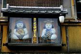 Japan Kiyomizu neighborhood Boys & Girls Puppets — Stock Photo