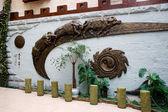 "Chongqing Yu Tong Hotel ""Taurus asked,"" large-scale mural — Stock Photo"