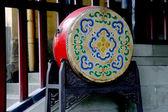 Huguangkuaiguan de chongqing dans le rituel de soja — Photo