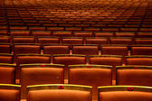 Chongqing Grand Theatre in the chair — Stock Photo
