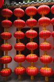 Yuzhong District Red Lantern Folk Village Chuilian — Stock Photo