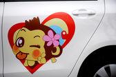 Romance Car Car Sticker — Stock Photo
