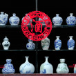 Stock Photo: Pingyao Ancient City Wine