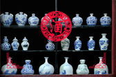 Pingyao Ancient City Wine — Photo