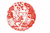 """Pingyao ancient city grilles paper cutting """"Lotus Boy"""" — Foto Stock"""