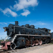 Manzhouli in Inner Mongolia Hulunbeier scenic train abroad — Stock Photo