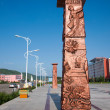 Inner Mongolia Hulunbeier Ergun Tai Hing Lam district Mangui town Genghis Khan Square Que — Stock Photo