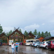 Daxinganling Mohe, Heilongjiang Province parking lot entrance to the village Arctic — Stock Photo