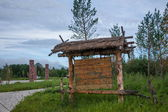 Daxinganling Mohe, Heilongjiang Province Arctic Village North National Park tourism-oriented brand — Stock Photo