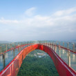 Shenzhen City, Guangdong Province, East Dameisha culmination U-shaped bridge — Stock Photo