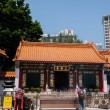 Kowloon, Hong Kong Wong Tai Sin Temple Sanshengtang — Stock Photo