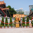 Stock Photo: Wong Tai Sin Temple, Kowloon, Hong Kong, joking like