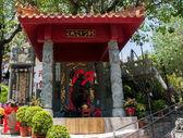 Wang Lingguan Temple Wong Tai Sin Temple, Kowloon, Hong Kong — Stock Photo