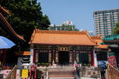 Kowloon, Hong Kong Wong Tai Sin Temple Sanshengtang — Stock Photo