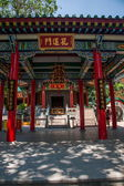 Kowloon, Hong Kong Wong Tai Sin Temple pore door Linge — Stock Photo