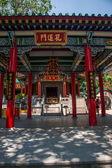 Kowloon, Hong Kong Wong Tai Sin Temple pore door Linge — Stock Photo