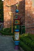 Hong Kong Ocean Park Pheasant signpost — Stock Photo