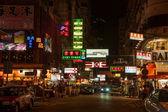 Hong Kong Night — Zdjęcie stockowe