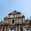 Macau's famous historical buildings, three of St. Paul's. — Stock Photo