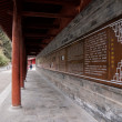 Tianshui Maiji Mountain Cultural Corridor — Stock Photo