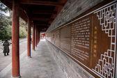 Tianshui Maiji Mountain Cultural Corridor — Stock Photo