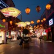 zigong lantern park commercial street — Stock Photo